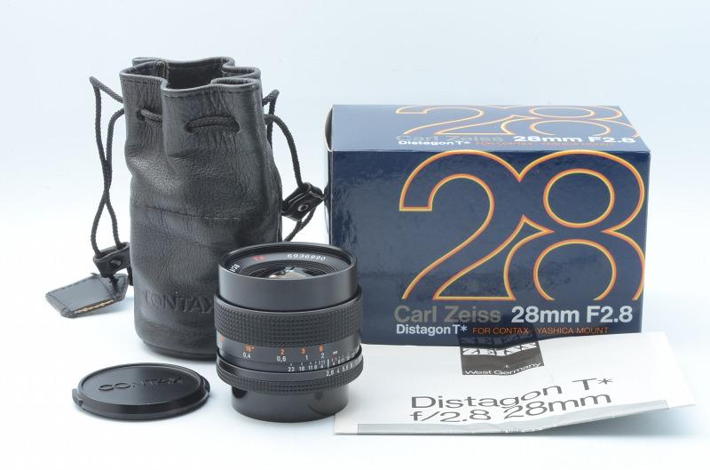 TAPA del objetivo 58mm para Zeiss Distagon T* 28 mm 2.0; T* 4//18 ZM